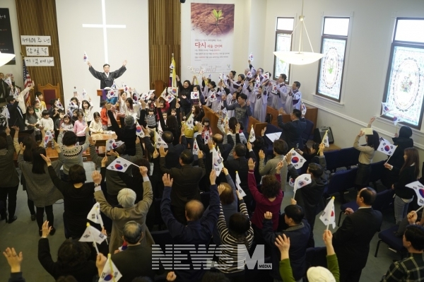 뉴욕한인교회에서 울려퍼진 독립운동 함성 (조원태 목사 제공)