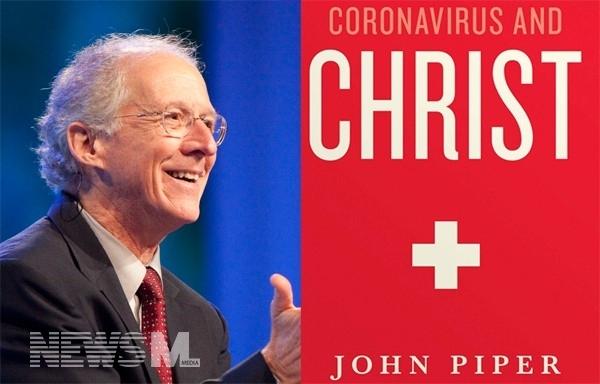 존 파이퍼 목사의 [코로나바이러스와 그리스도] 표지 (사진=책자 표지)