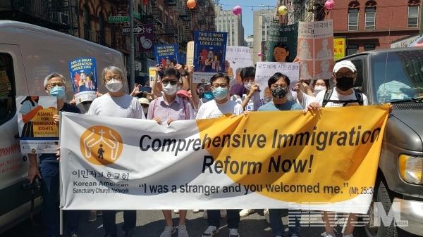 맨해튼 집회에 참여한 이보교 회원들 (이보교 제공)